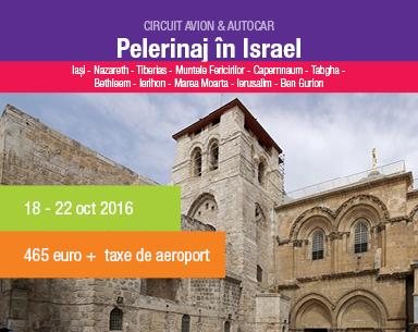MRN_Bannere_web9_israel