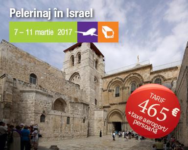 mrn_banner_pelerinaj_israel